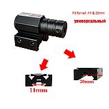 Тактический ЛЦУ  красный точечный лазер на планку 11-22 мм, фото 3