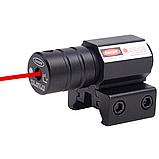 Тактический ЛЦУ  красный точечный лазер на планку 11-22 мм, фото 2