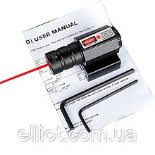 Тактичний ЛЦУ червоний точковий лазер на планку 11-22 мм
