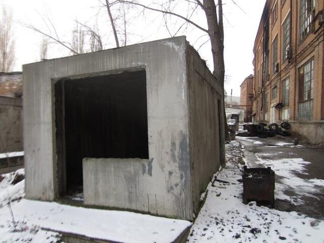 Харьковские жби хомут опоры лэп