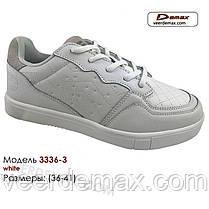 Кроссовки женские (подростковые) Demax размеры 36-41