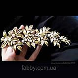 Золота оздоба з перлинами та кристалами, фото 3