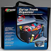 Сумка-органайзер Runway в багажник ✓ 60 литров