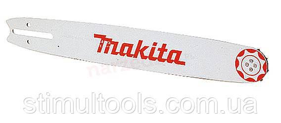 Шина Makita 45 см (Оригинал)