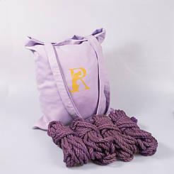 Набор веревок для 6мм шибари 4х8м.+ сумка, БДСМ набор, джут.Фиолетовый