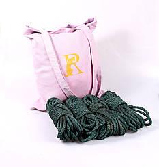 Набор веревок для 6мм шибари 4х8м.+ сумка, БДСМ набор, джут.Зеленый