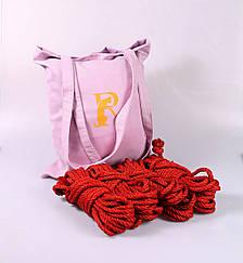 Набор веревок для 6мм шибари 4х8м.+ сумка, БДСМ набор, джут.Красный