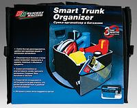 Сумка-органайзер Runway в багажник ✓ 30 литров