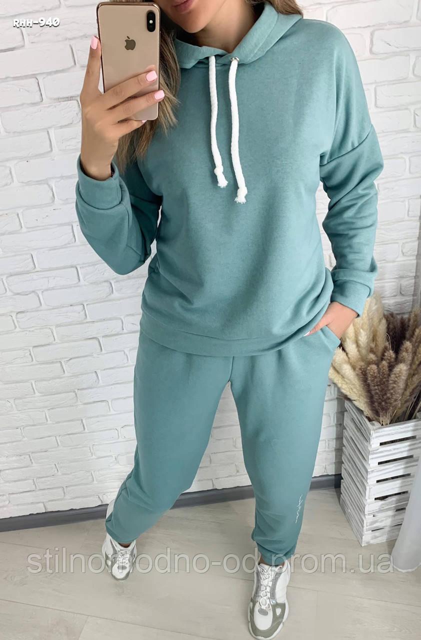 """Жіночий спортивний костюм """"Моне"""" від Стильномодно"""