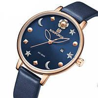 Годинники наручні жіночі кварцові сині золоті Naviforce NF5009 Blue-Cuprum 1096-0119