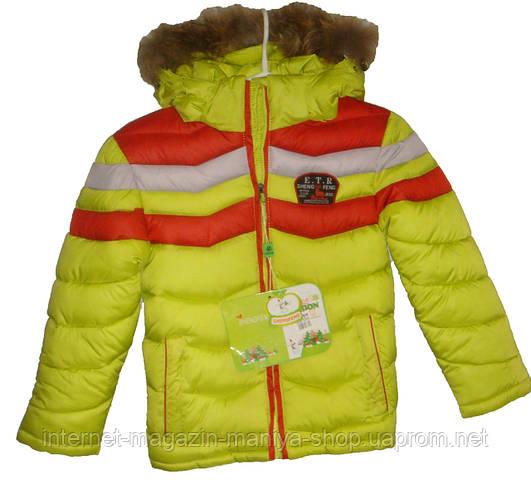 Мужская куртка тёплая ЮНИОР