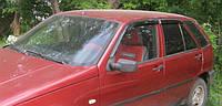 Ветровики Фиат Типо   Дефлекторы окон Fiat Tipo Hb 5d (160) 1987-1995