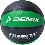 Мяч баскетбольный Demix, фото 2