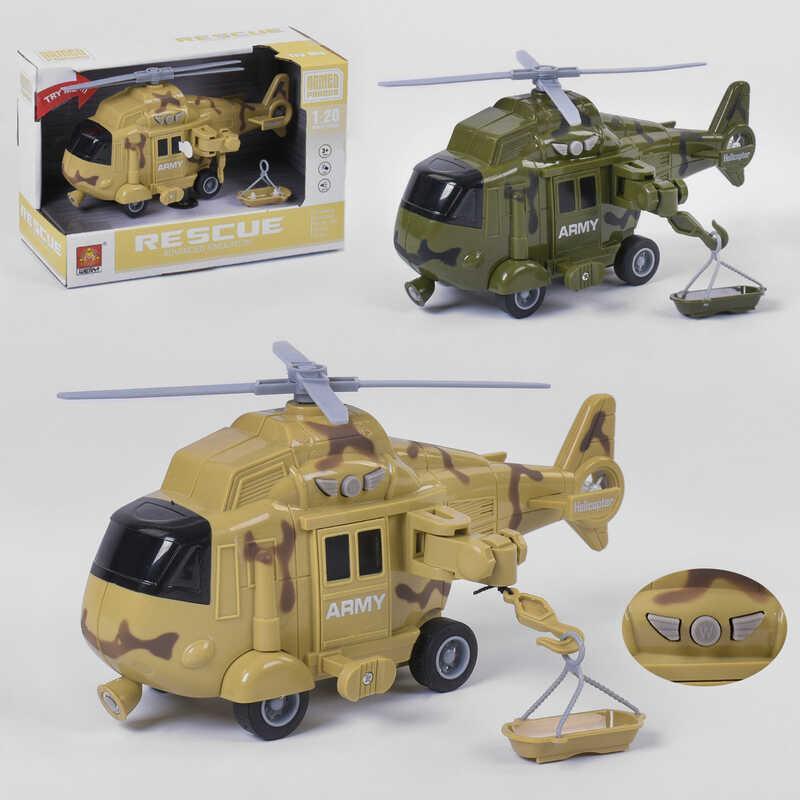 Вертолет WY 761 А/В (48) 2 вида, свет, звук, инерция, в коробке