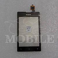 Сенсор Sony C1502/C1503/C1504/C1505/C1604/C1605 black