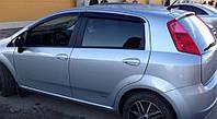 Дефлекторы окон Fiat Grande Punto III 5d 2005 | Ветровики Фиат Гранде Пунто