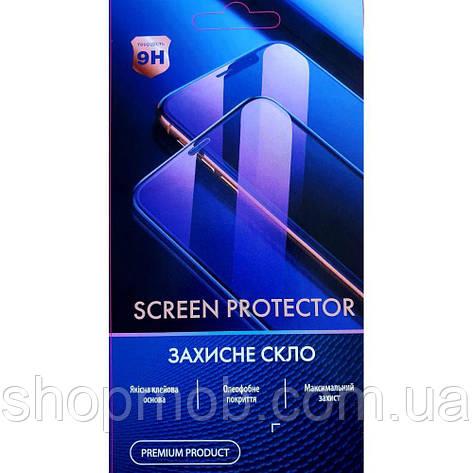 Защитное стекло R Yellow for Samsung M31/A30/A30s/A50/A50s/M30/M30s/M21 Цвет Чёрный, фото 2