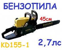 Бензопила KRAFTDELE KD-155-1, 2.7 лс, шина 45см, Германия