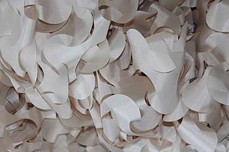 Сетка маскировочная без сетевой основы PLAIN COLOR 1.5х6, Бежевый