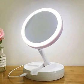 Косметическое зеркало My Foldaway Mirror/ зеркало с подсветкой/ Складное зеркало