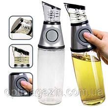 Пляшка Дозатор VBV Press Measure and Oil Dispenser з дозатором для масла