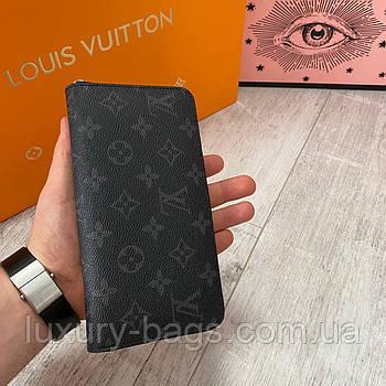 Гаманець Louis Vuitton Zippy