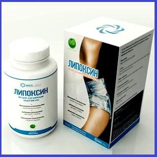 Капсули для схуднення Липоксин (21 шт)