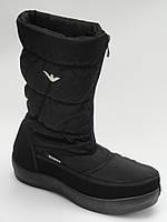 447bb94a2 Качественная обувь оптом в Украине. Сравнить цены, купить ...