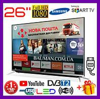Телевизор Самсунг 26 дюймов Смарт ТВ LED TV 4k Ultra HD Samsung Т2