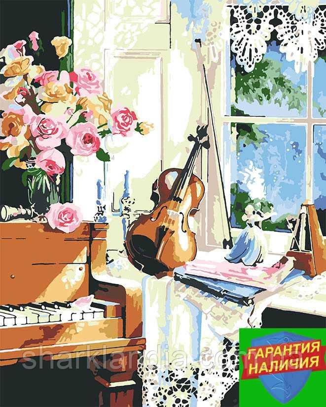 Картина по номерам Скрипка (цветной холст) 40*50см Розпис по номерах