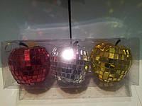 Зеркальное елочное украшение в виде яблока 3шт