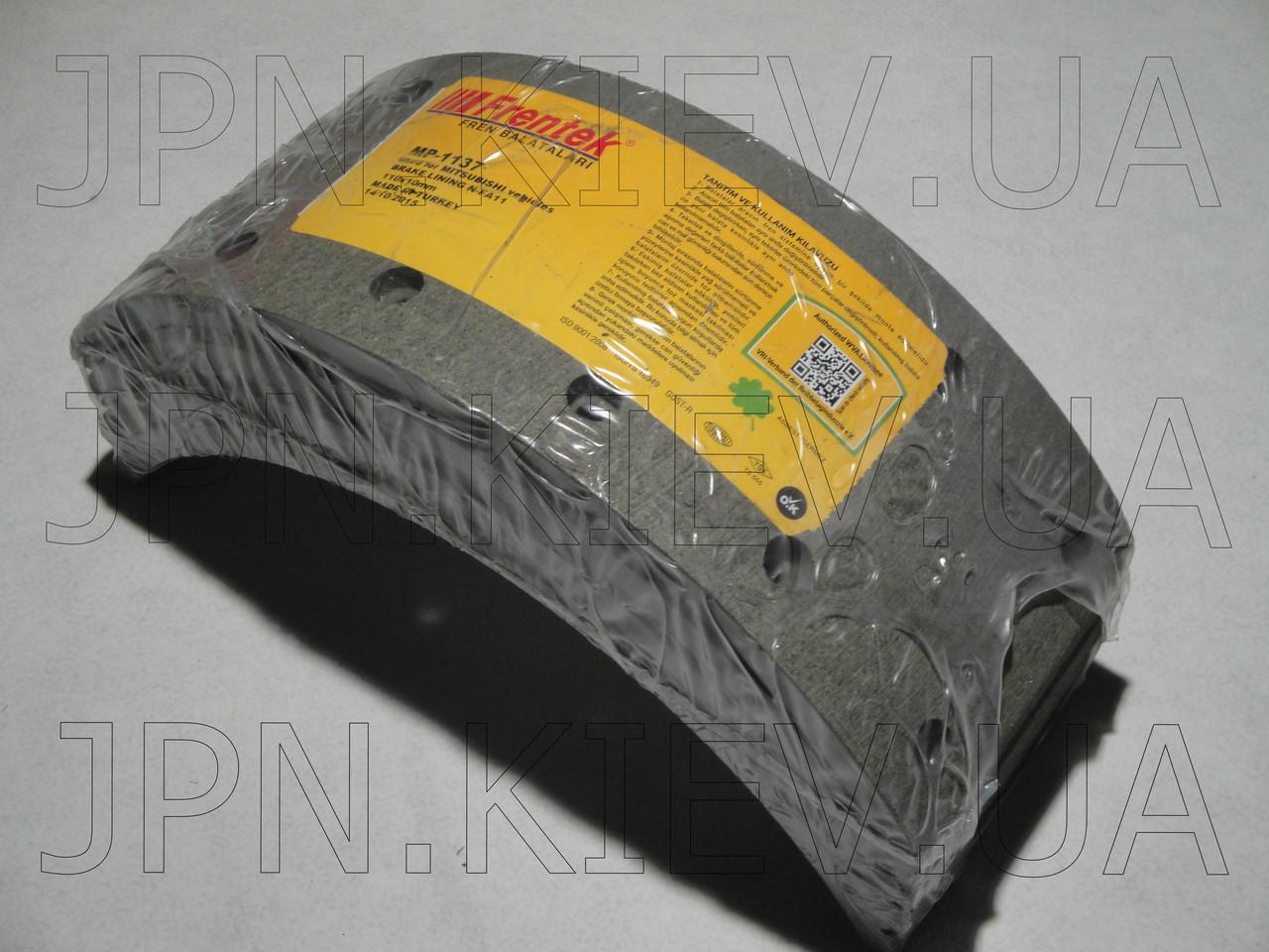 Накладки тормозные MITSUBISHI CANTER FUSO 639/659/859 (MK321243/MC894239/ MB295179/MB060596/MB162427) FRENTEK