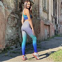 Костюм для йоги и фитнеса лосины и топ
