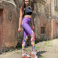 Женский костюм для тренировок лосины и топ