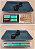 Весы электронные торговые до 55 кг Alfasonik AS-A099 с металлическими кнопками, фото 6
