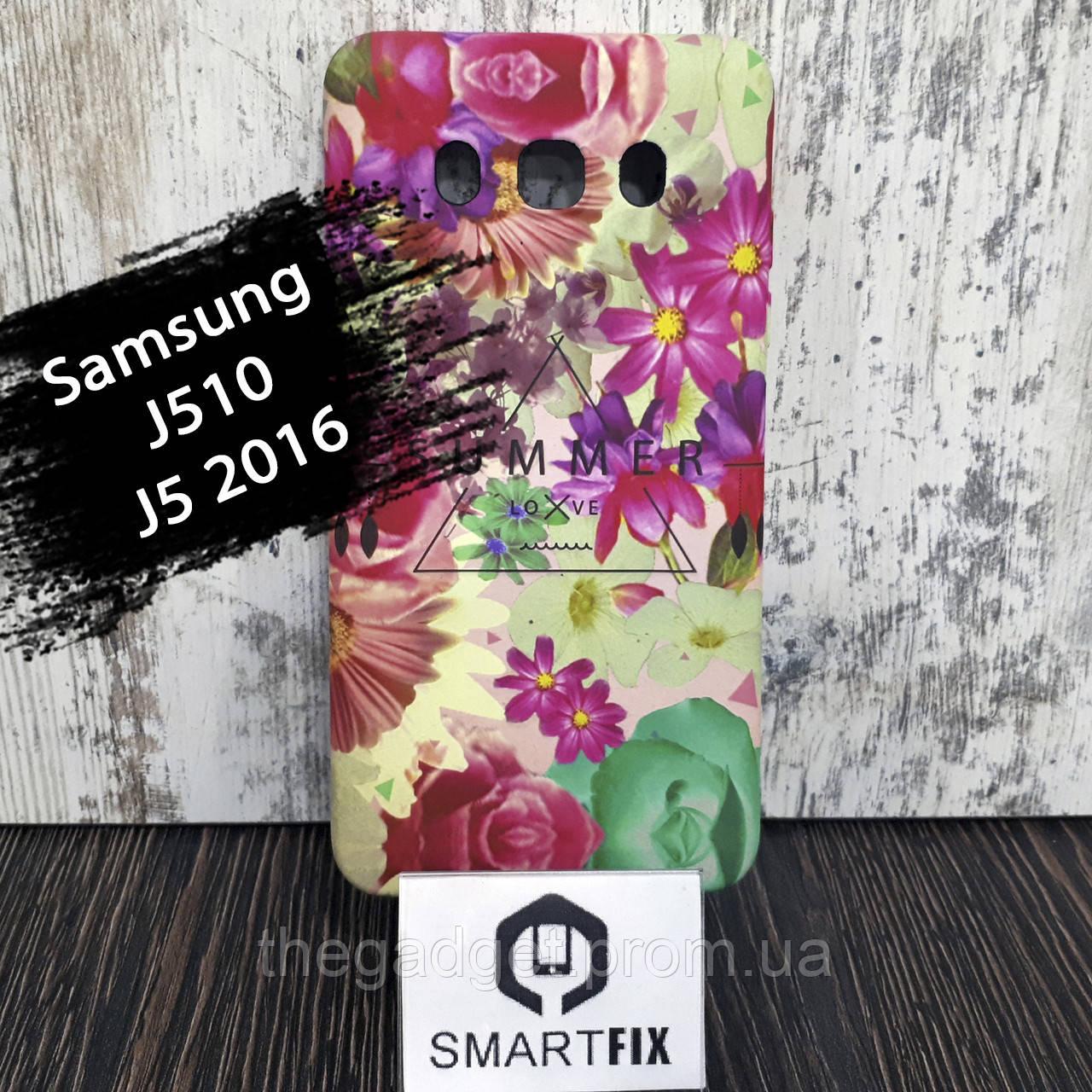 Чехол с рисунком для Samsung J510 (J5) 2016 Лето
