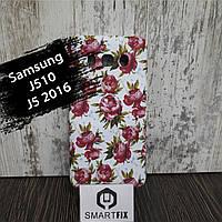 Чохол з малюнком для Samsung J510 (J5) 2016 Прованс