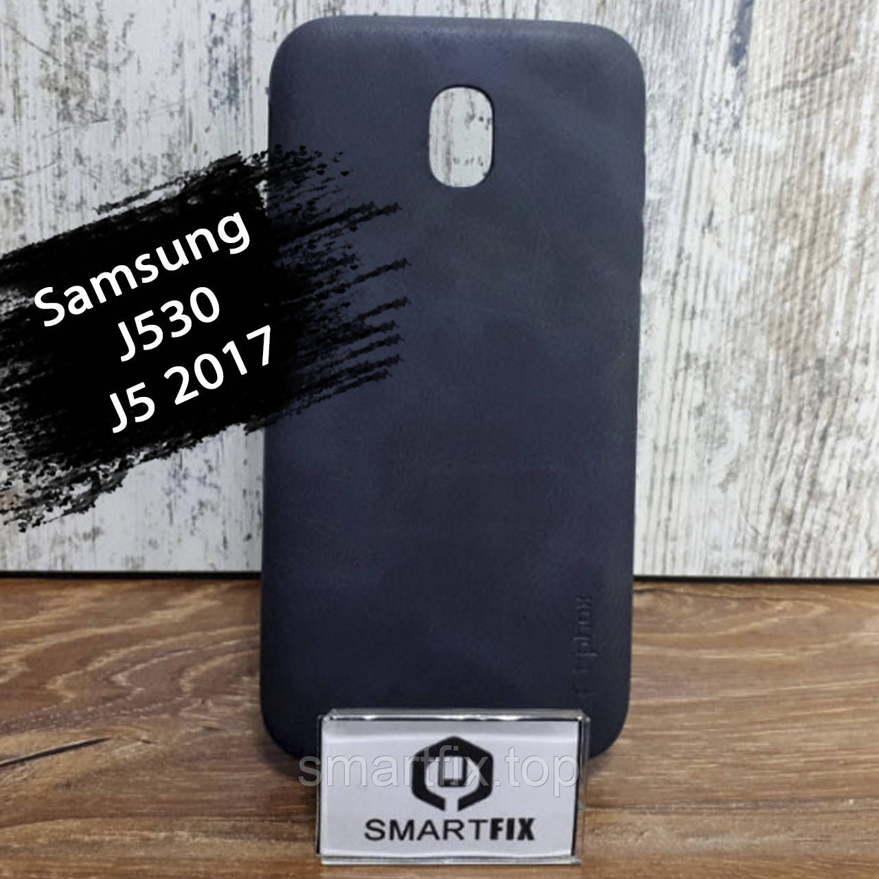 Силіконовий чохол під шкіру для Samsung J5 2017 (J530)