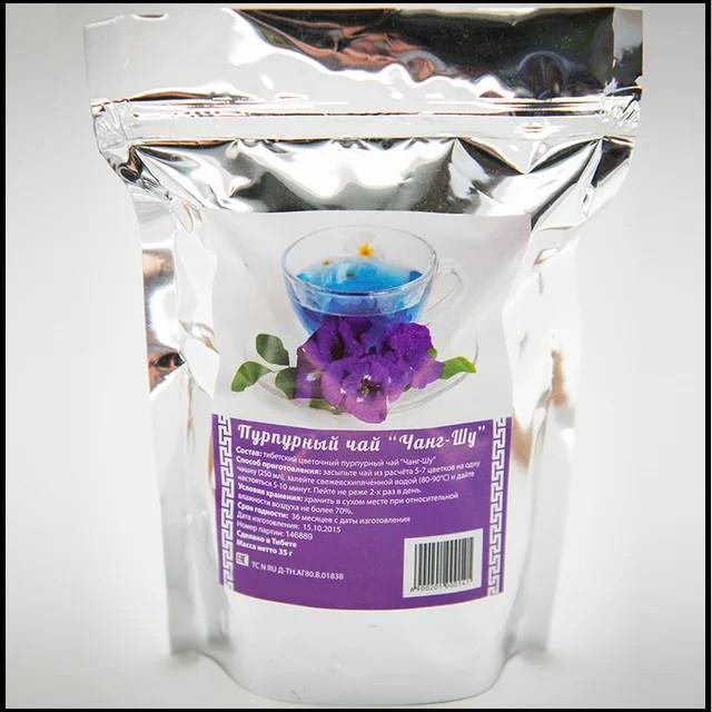 Малиновий чай Чанг-Шу для схуднення
