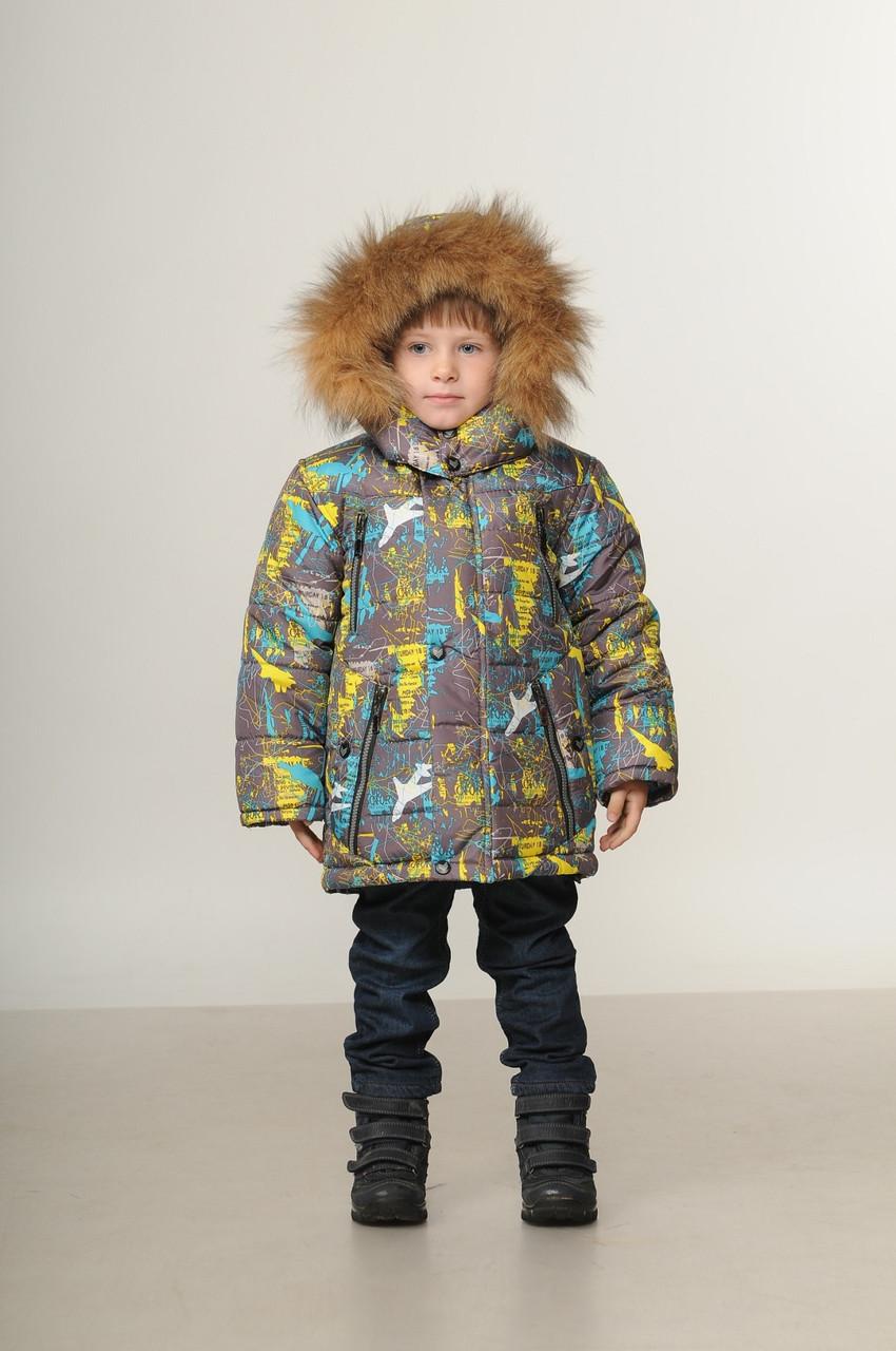 Детская зимняя куртка для мальчиков 22-28 Коричневый принт
