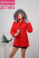 Красная женская зимняя куртка с мехом и капюшоном. Бесплатная доставка по Украине.