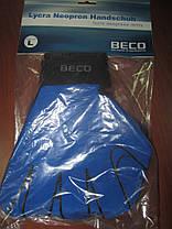Рукавички для аквааеробіки Beco Німеччина, фото 3