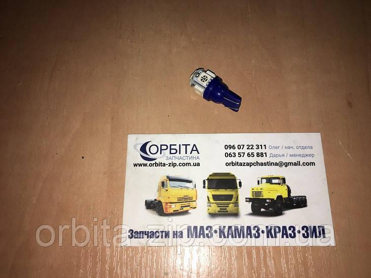 Светодиод Т10, б/ц, голубой., W2,1x9,5d, 12V, 5(4+1) SMD 5050 (29020300)