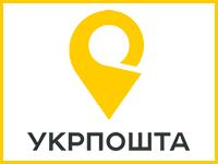 Логотип Укрпошти
