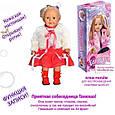 Интерактивная кукла Танюша Tongde 1048053 R/MY 042, фото 2