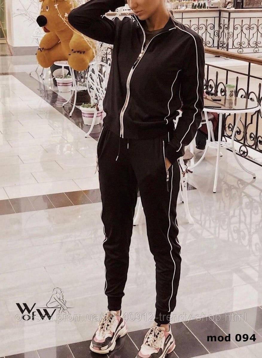 Спортивный женский костюм на осень 42-44;44-46;48-50;50-52
