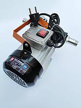 Насос помповый топливоперекачивающий для ДТ  220В DK