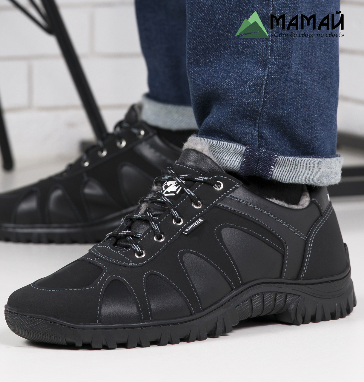 Зимние кроссовки мужские -20°C