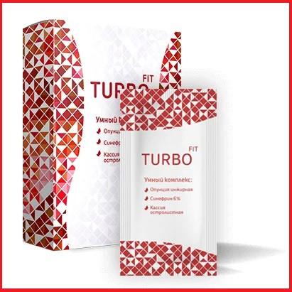 Турбофит (TurboFIT) засіб для схуднення