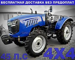 Трактор Булат 454, 45л.с, мощный полноприводный, блок колес, ГУР, самые широкие шины Лучший минитрактор